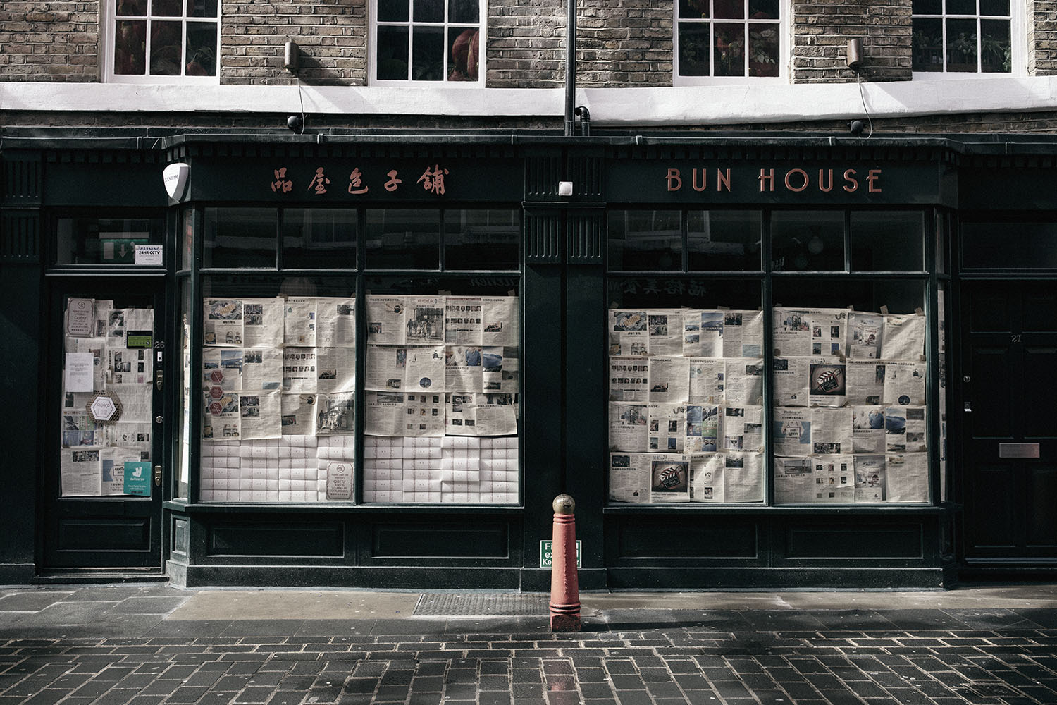 Businesses in SoHo are closed