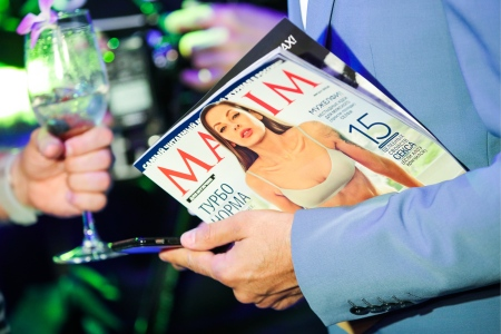 maxim cover model contest