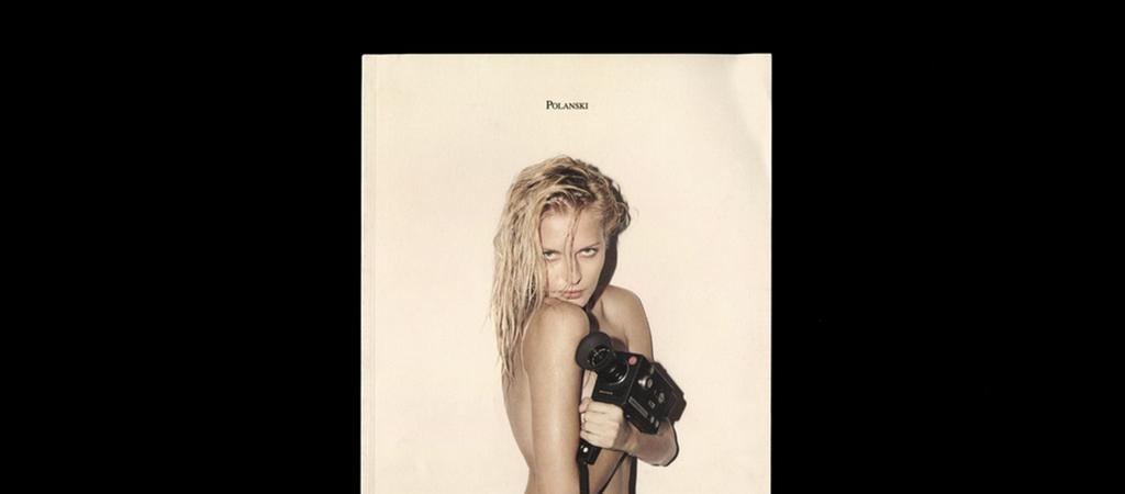 Polanski magazine