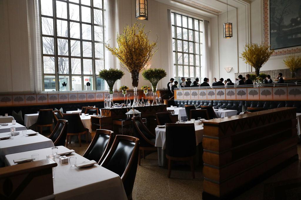 EMP Dining Room