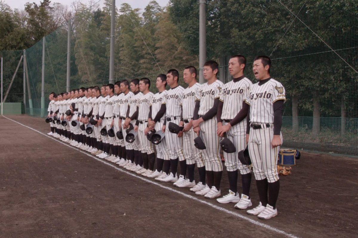 """A still image from """"Koshien: Japan's Field of Dreams."""" (ESPN)"""