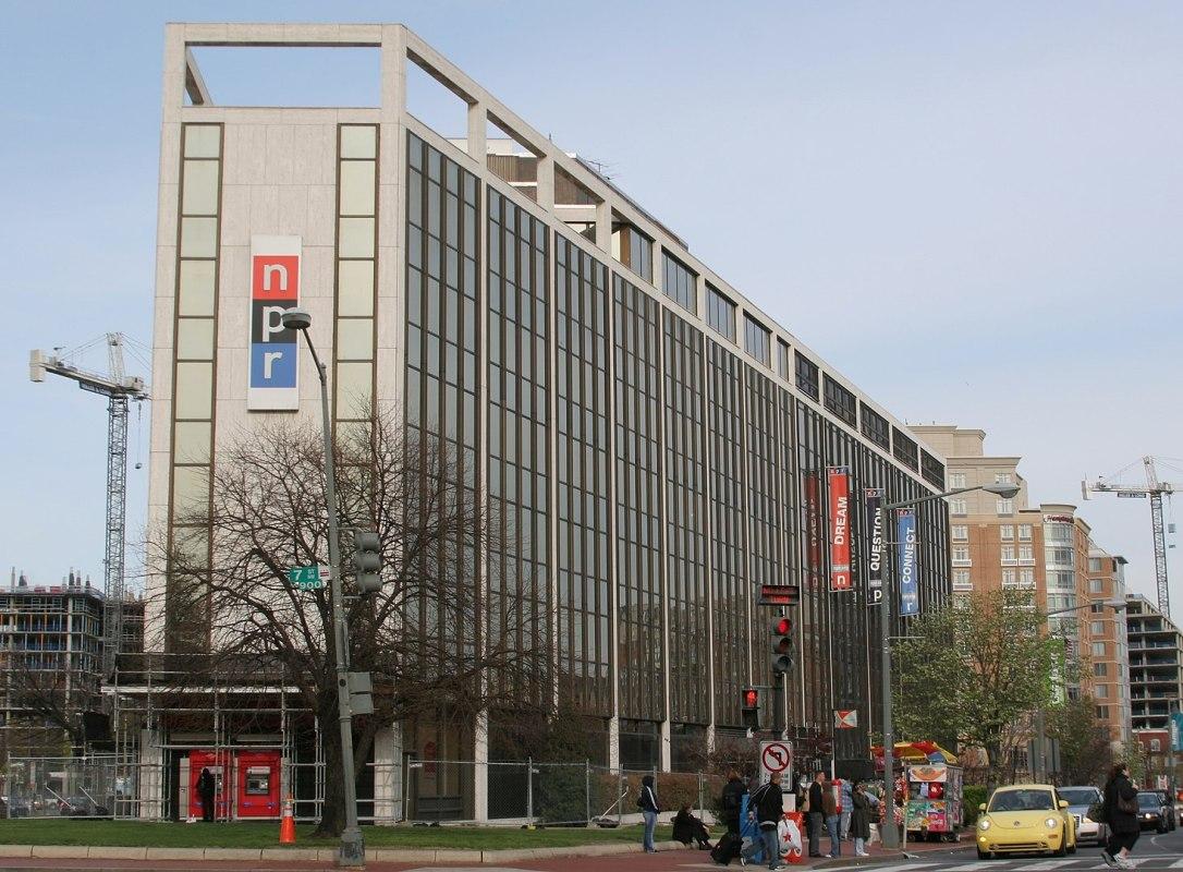 NPR HQ