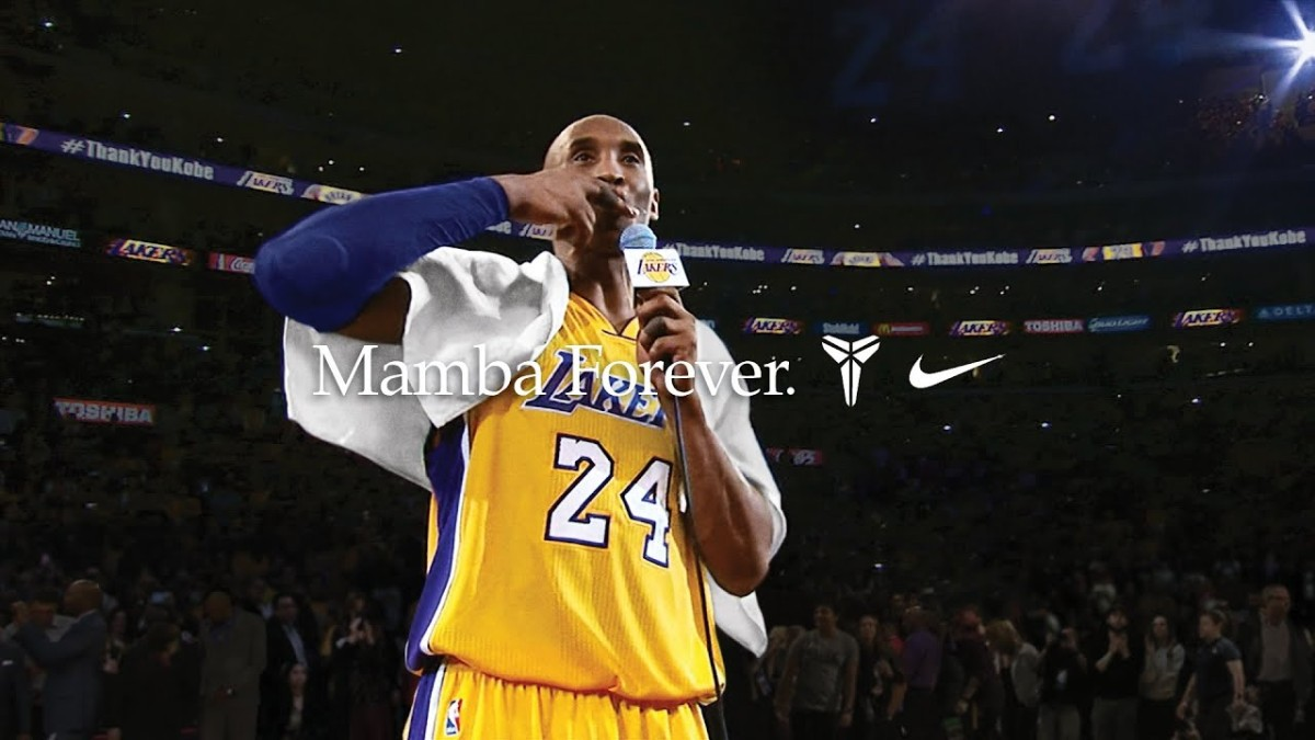"Still from ""Mamba Forever"" ad"