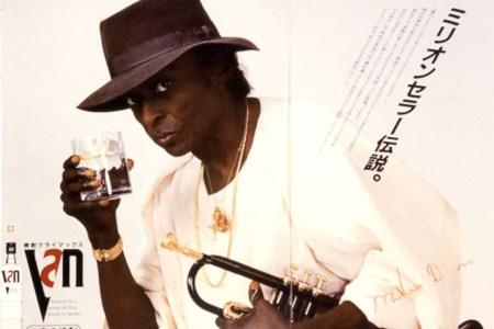 Miles Davis, trumpet and spirits.