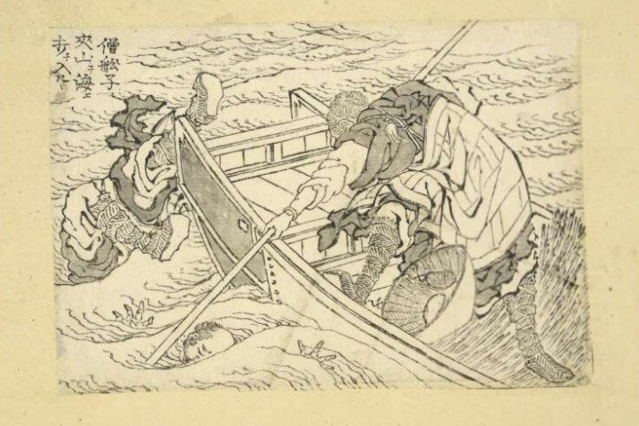 Over 100 Katsushika Hokusai Drawings Surface at British Museum