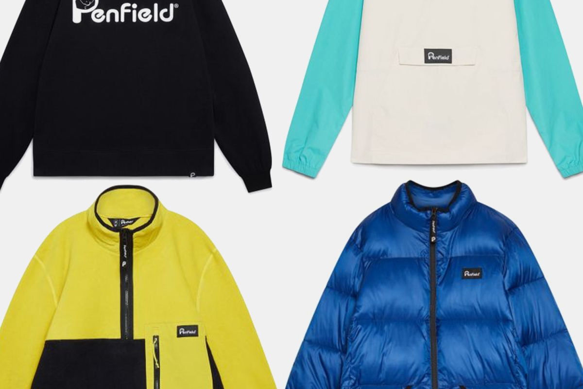 Deal: Take an Extra 20% Off Sale Items at Penfield