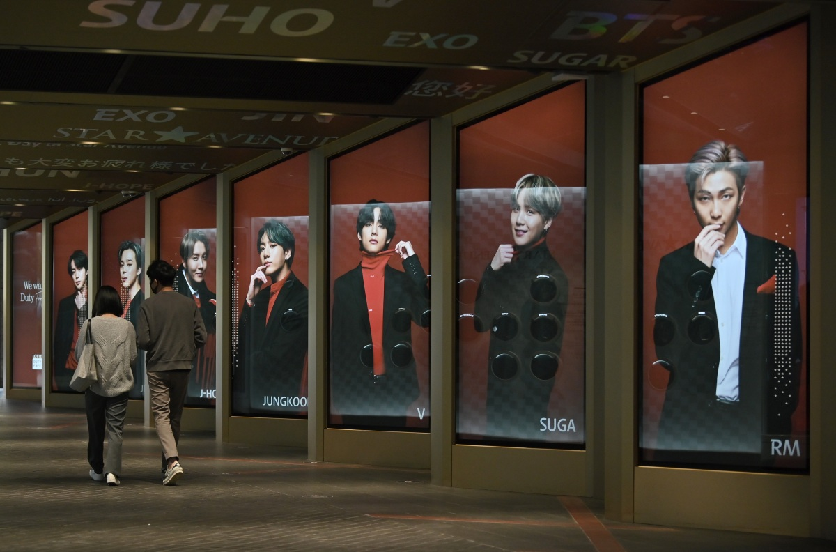 bts k-pop south korea