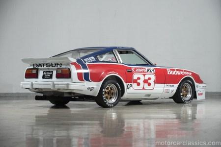 Paul Newman's Datsun