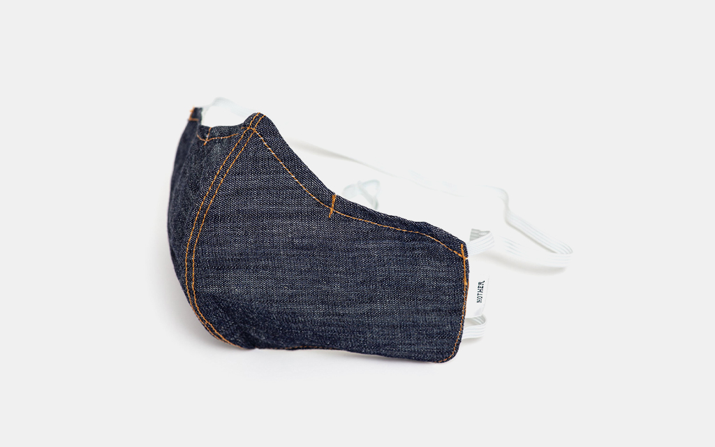 Mother Denim The Adjustable Don't Spray It Face Mask