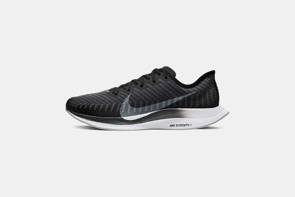nike pegasus turbo 2 shoes