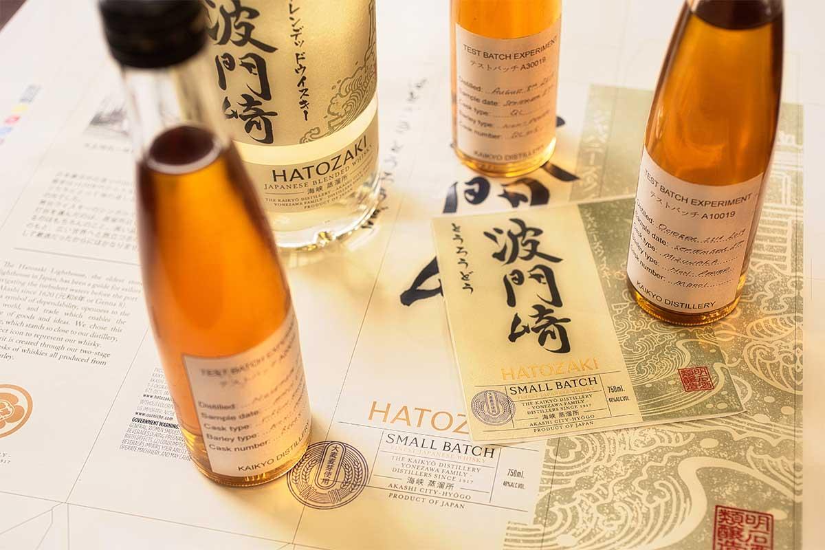 Hatozaki Small Batch