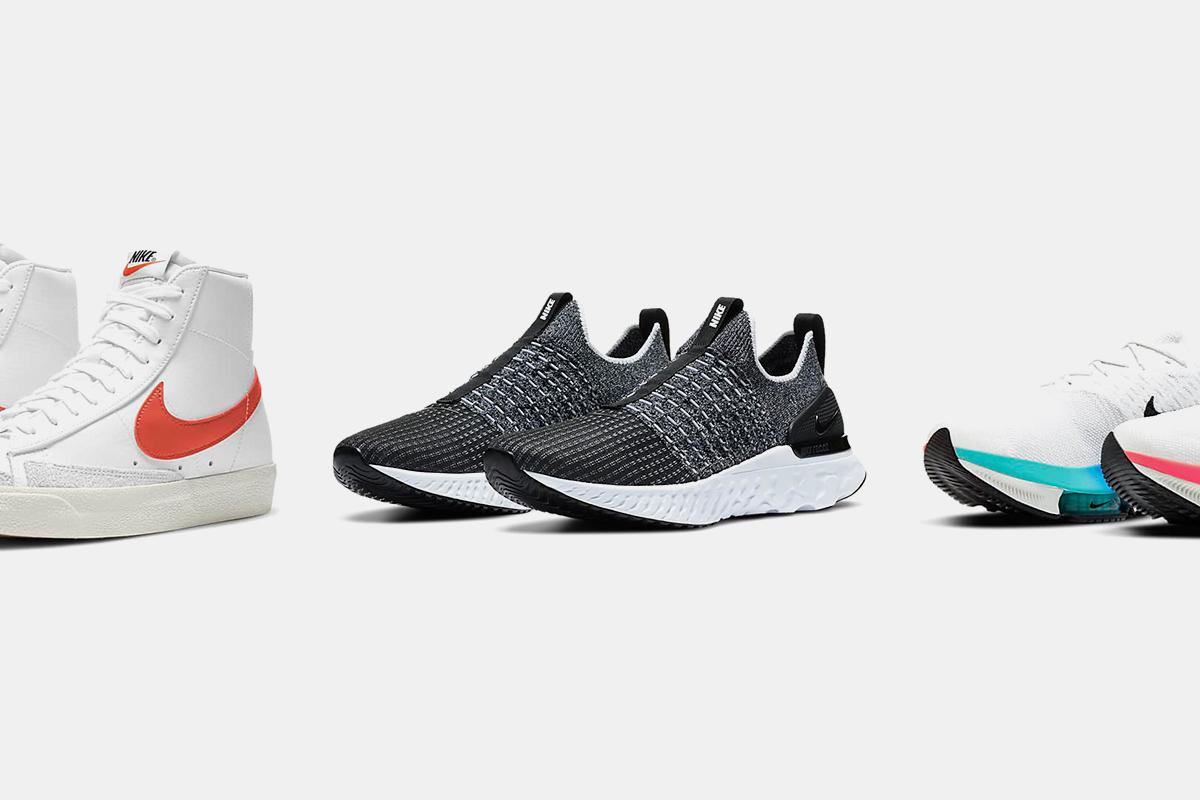 Deals From Nike's Cyber Week Sale