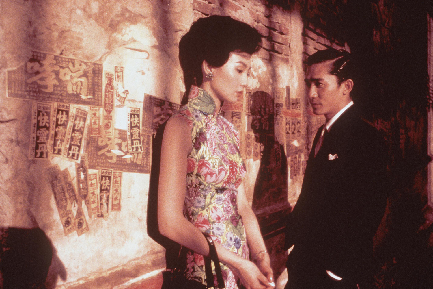 In the Mood for Love Still