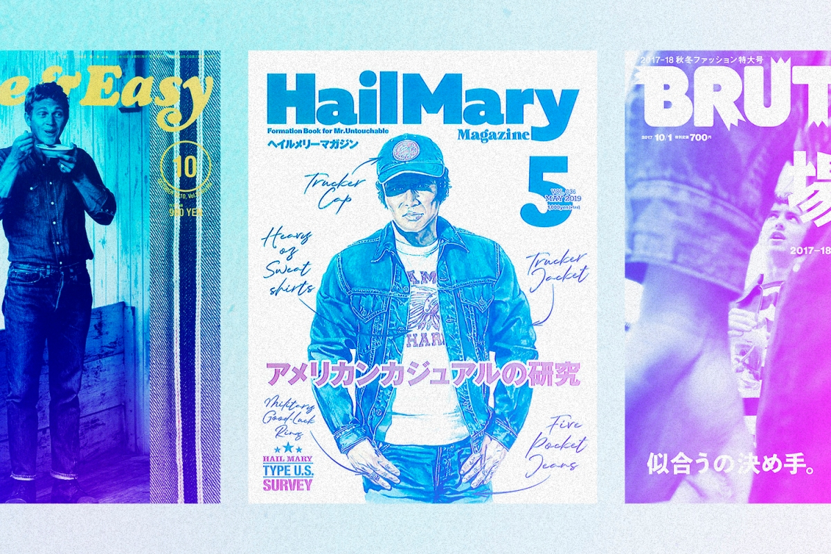 Big in America: How Japan's Best Men's Magazines Found a Stateside Audience