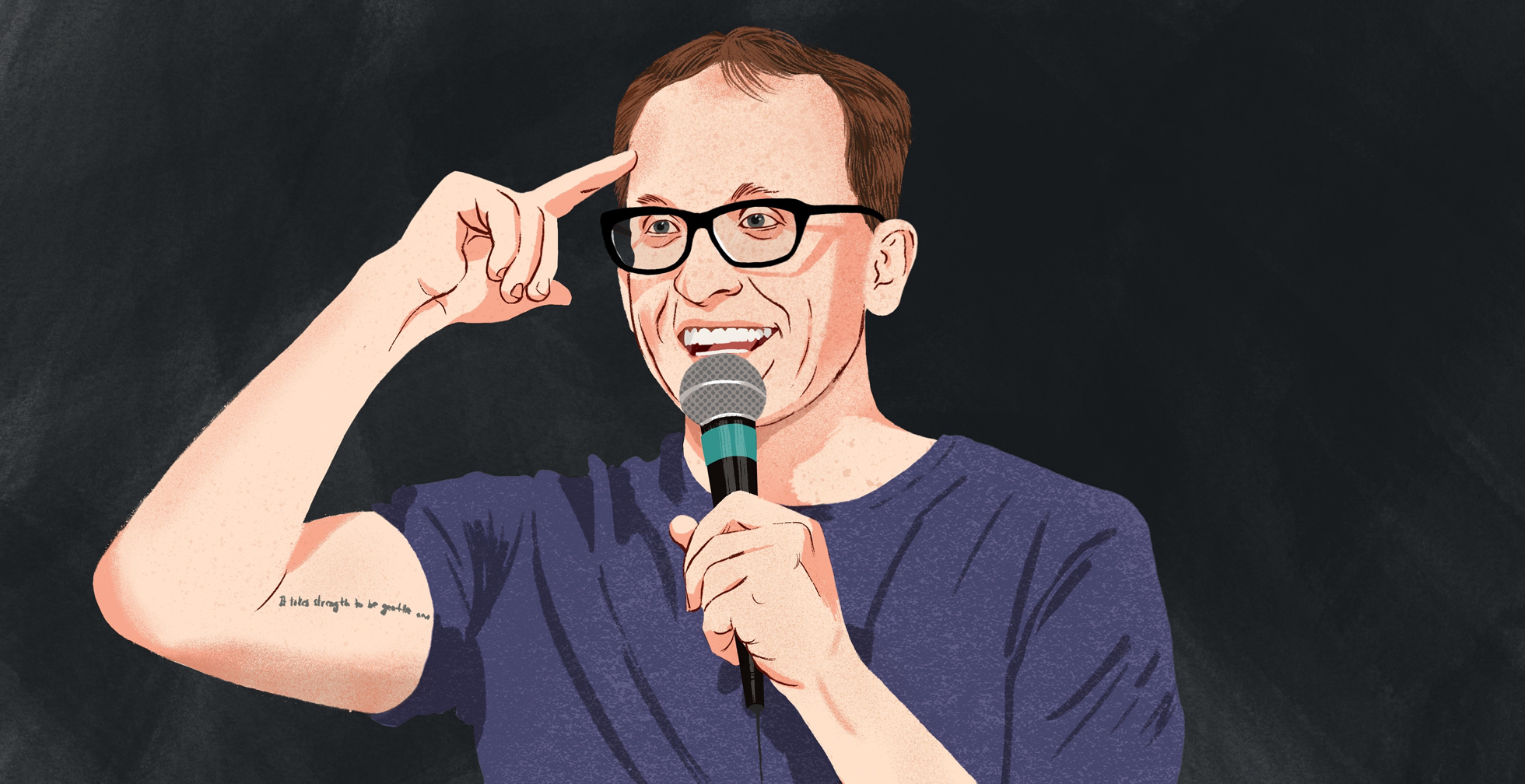 chris gethard beautiful stories from anonymous people podcast