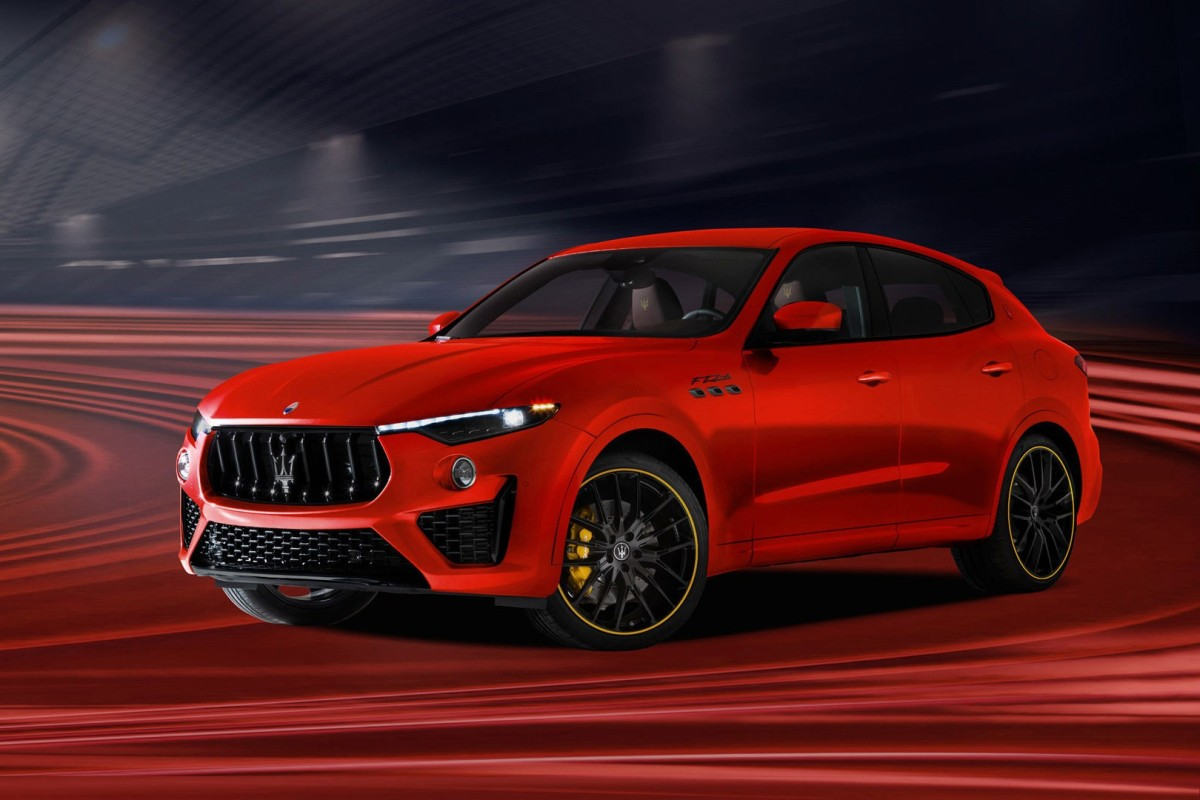 Maserati F Edition