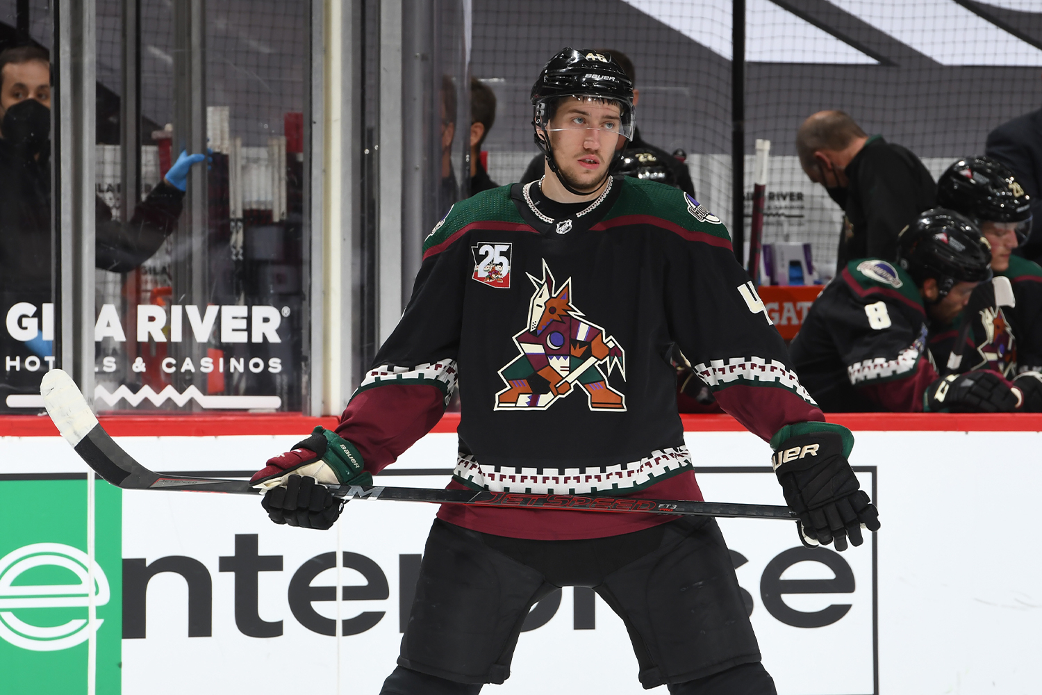 Ilya Lyubushkin #46 of the Arizona Coyotes gets ready during a face off against the Vegas Golden Knights at Gila River Arena on April 30, 2021