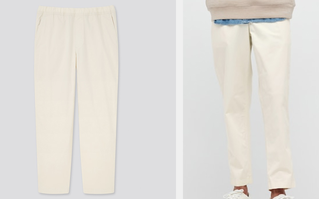 Uniqlo Cotton Relaxed Ankle Pants