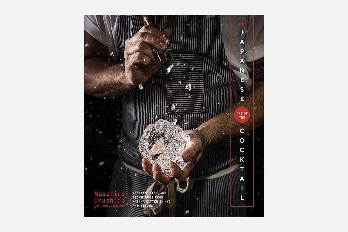 The Japanese Art of the Cocktail book