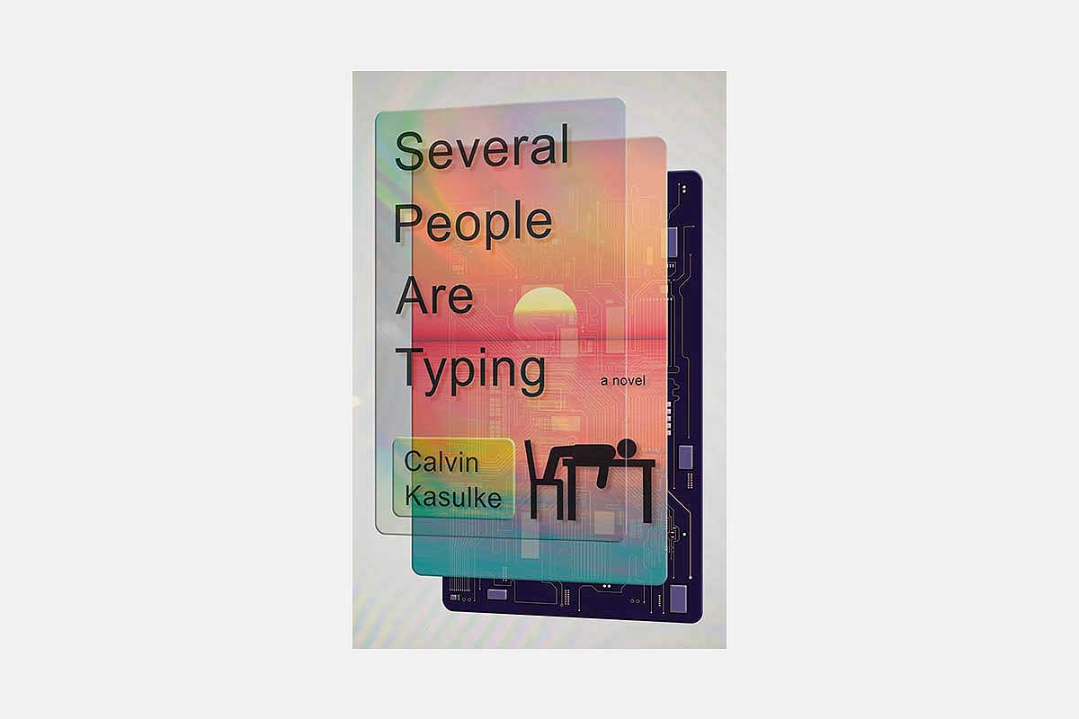 Several People Are Typing book cover