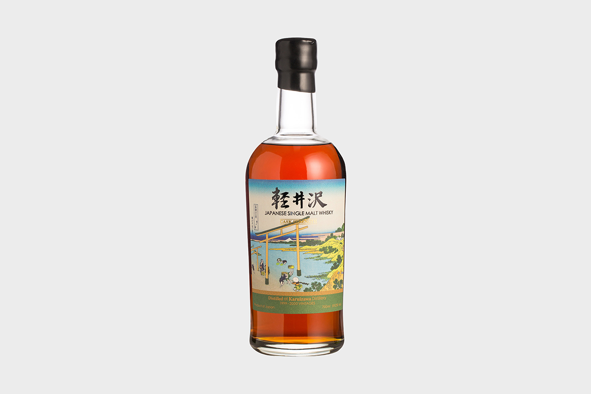 a bottle of Karuizawa 36 Views of Mount Fuji – Bay of Noboto Label (Batch 7). It's around the same price as the missing whisky bottle that was gifted to former Secretary of State Mike Pompeo.