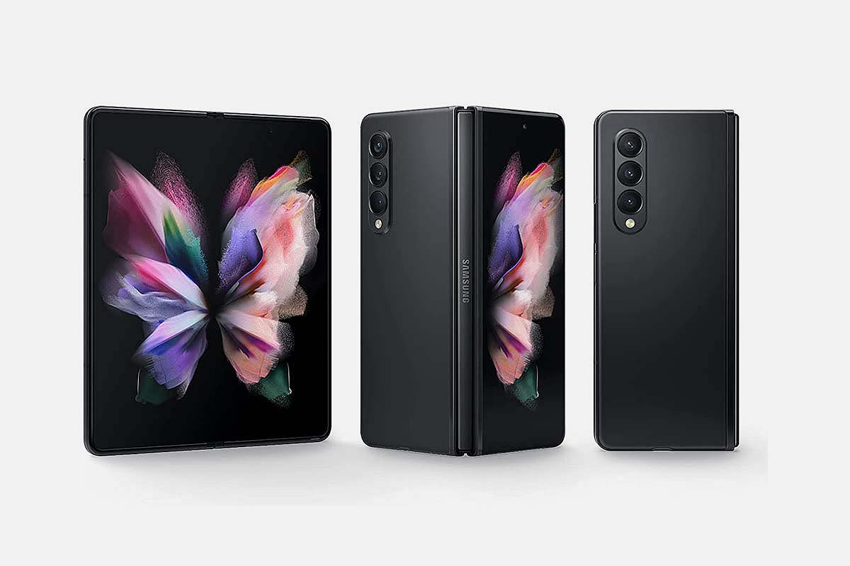 Samsung Galaxy Z Fold 3, now on sale at Amazon